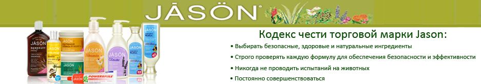 jason-821-ru