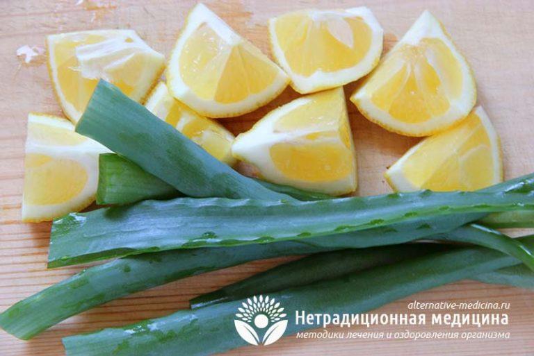 Напомним, местные алое с лимоном и медом машиностроителей московская