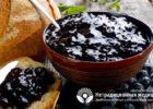 Миниатюра к статье Заготовки из черники на зиму — самые вкусные и полезные рецепты