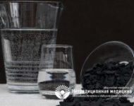 Миниатюра к статье Лечебная кремниевая вода - как ее приготовить и применять правильно?