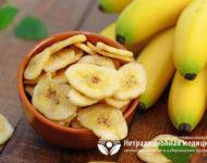 Миниатюра к статье Бананы - уникальные полезные свойства для здоровья человека