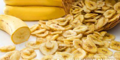Миниатюра к статье Сушеные бананы — полезные свойства и рецепт приготовления