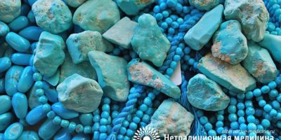 Миниатюра к статье Бирюза — магические и целебные свойства уникального камня