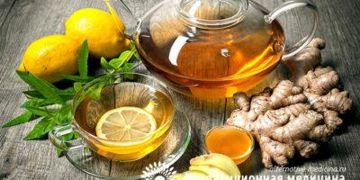 Миниатюра к статье Как заваривать чай с имбирем при простуде — эффективные рецепты