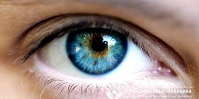 Миниатюра к статье Иридодиагностика —  эффективна ли диагностика здоровья по радужке глаза?