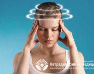 Миниатюра к статье Почему кружится голова и чем это может быть опасно для человека?