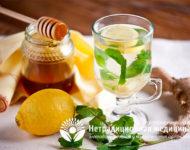 Миниатюра к статье Имбирный чай от кашля - как приготовить и применять правильно ?