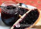 Миниатюра к статье Заготовки из ирги на зиму — самые вкусные и полезные рецепты
