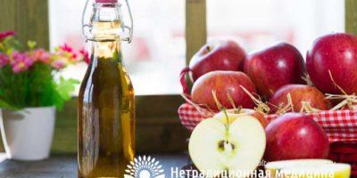Миниатюра к статье Яблочный уксус — натуральное средство для красоты и блеска наших волос