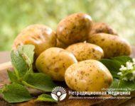 Миниатюра к статье Чем полезен картофель для человека - лечебные свойства и применение