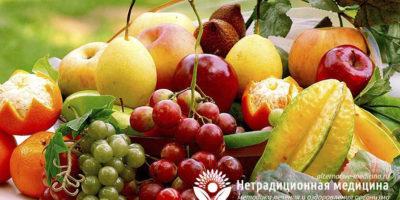 Миниатюра к статье Свободные органические кислоты и их основная функция в организме человека