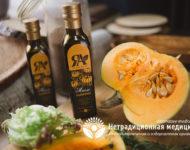 Миниатюра к статье Масло из семян тыквы - полезные свойства и рецепты эффективного применения