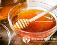 Миниатюра к статье Как применять продукты пчеловодства для лечения язвы желудочно-кишечного тракта?