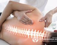 Миниатюра к статье Мануальная терапия - нетрадиционная методика лечения заболеваний