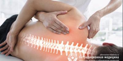 Миниатюра к статье Мануальная терапия — нетрадиционная методика лечения заболеваний