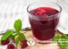 Миниатюра к статье Малиновый сок — полезные свойства  и способы применения сладкого напитка