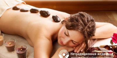 Миниатюра к статье Стоунтерапия — искусство лечения и оздоровления натуральными камнями