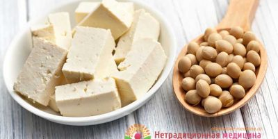 Миниатюра к статье Что такое сыр тофу, из чего его готовят и с чем его едят?