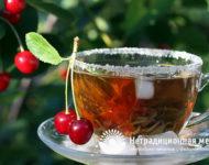 Миниатюра к статье Чем полезны листья вишни - секреты и рецепты эффективного применения