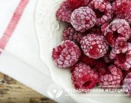 Миниатюра к статье Замораживание фруктов и ягод - самый полезный метод консервирования