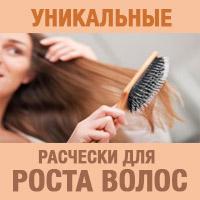 Желатиновая маска для волос - 10 лучших масок!