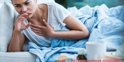 Миниатюра к статье Ацидоз  – причины  и способы лечения повышенной кислотности организма