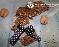 Миниатюра к статье Как приготовить полезные злаковые батончики в домашних условиях - рецепт с фото