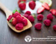 Миниатюра к статье Малина - полезные свойства и все способы применения ароматной ягоды