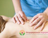 Миниатюра к статье Остеопатия - все про важное направление альтернативной медицины