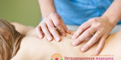 Миниатюра к статье Остеопатия – все про важное направление альтернативной медицины