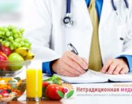 Миниатюра к статье Как питаться при подагре - вредные и полезные продукты