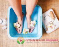 Миниатюра к статье Содовая ванночка для ног - секреты эффективного применения