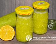 Миниатюра к статье Варенье из кабачков с лимоном - простой пошаговый рецепт с фото